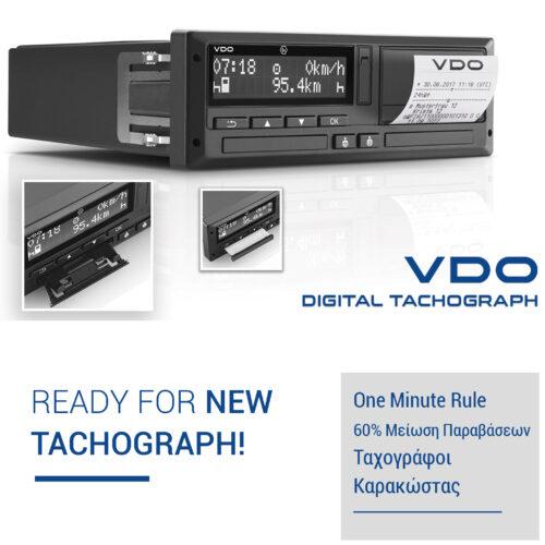 vdo dtco 3.0 tachograph