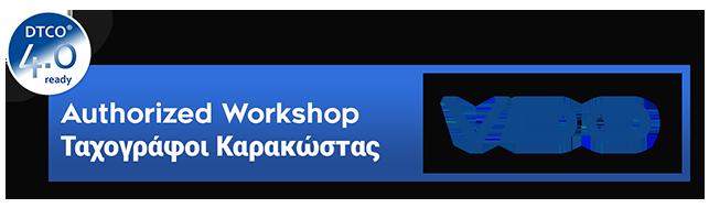 authorized workshop dtco4.0